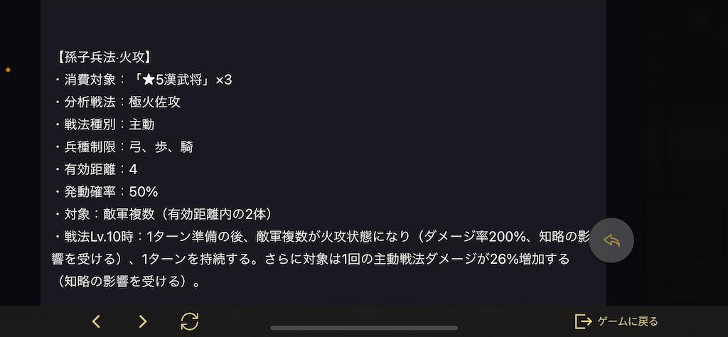f:id:daisangokushimomimomi:20210323222829p:image