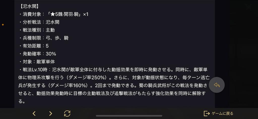 f:id:daisangokushimomimomi:20210323222841p:image