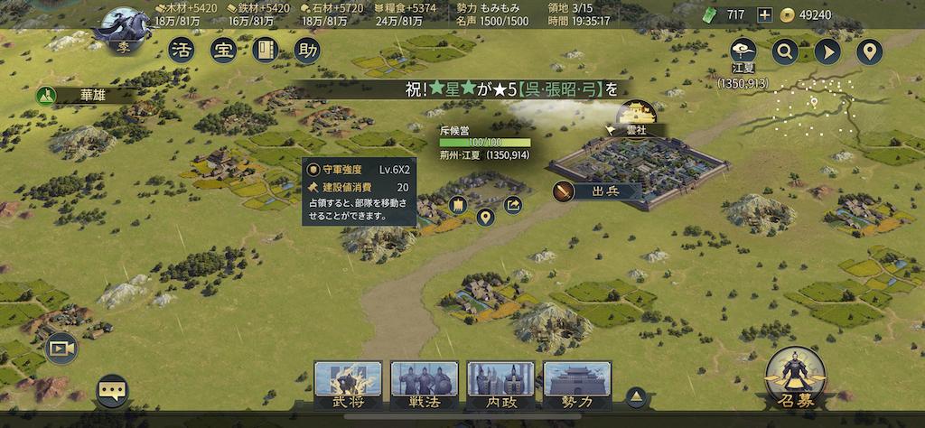 f:id:daisangokushimomimomi:20210422002535p:image