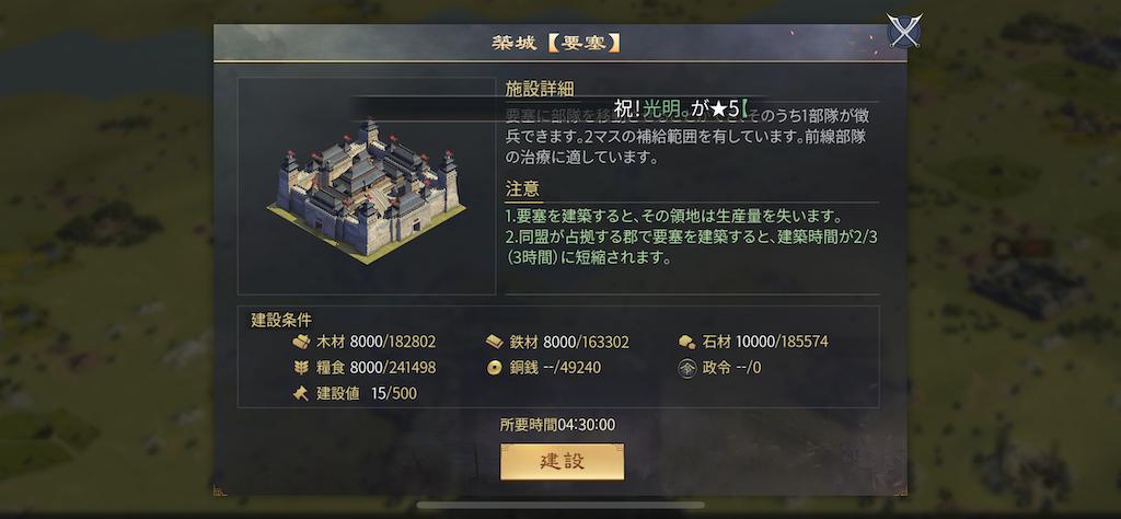 f:id:daisangokushimomimomi:20210422002540p:image