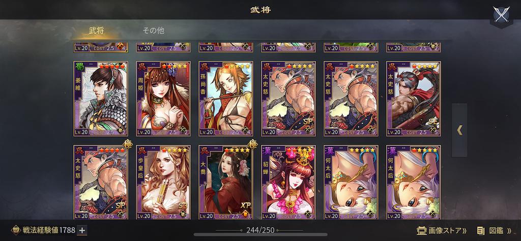 f:id:daisangokushimomimomi:20210429125435p:image