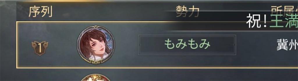 f:id:daisangokushimomimomi:20210502224358j:image