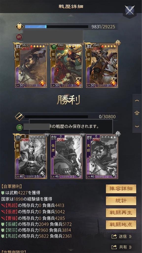 f:id:daisangokushimomimomi:20210606233229j:image