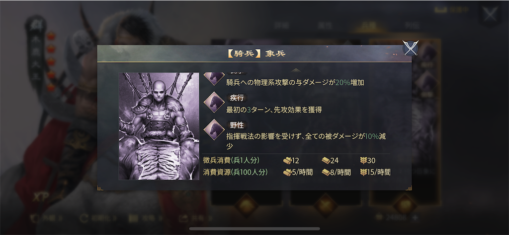 f:id:daisangokushimomimomi:20210716104105p:image