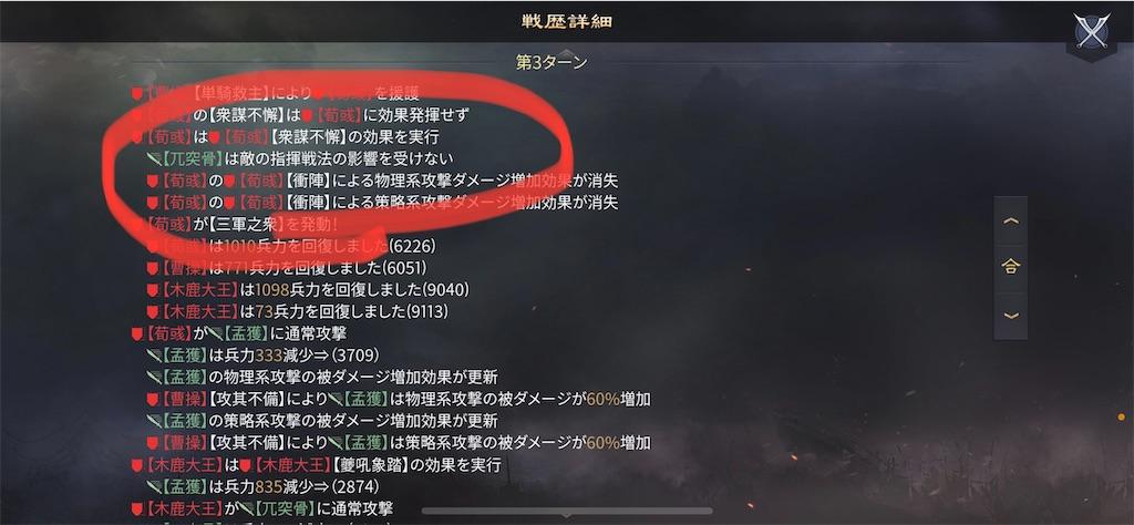 f:id:daisangokushimomimomi:20210717010259j:image
