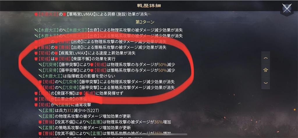 f:id:daisangokushimomimomi:20210717010303j:image