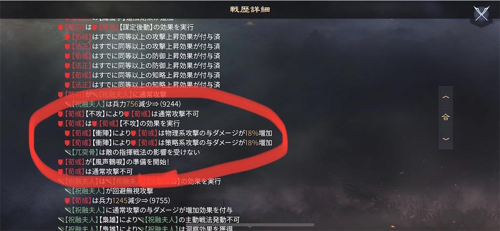 f:id:daisangokushimomimomi:20210717010607j:image