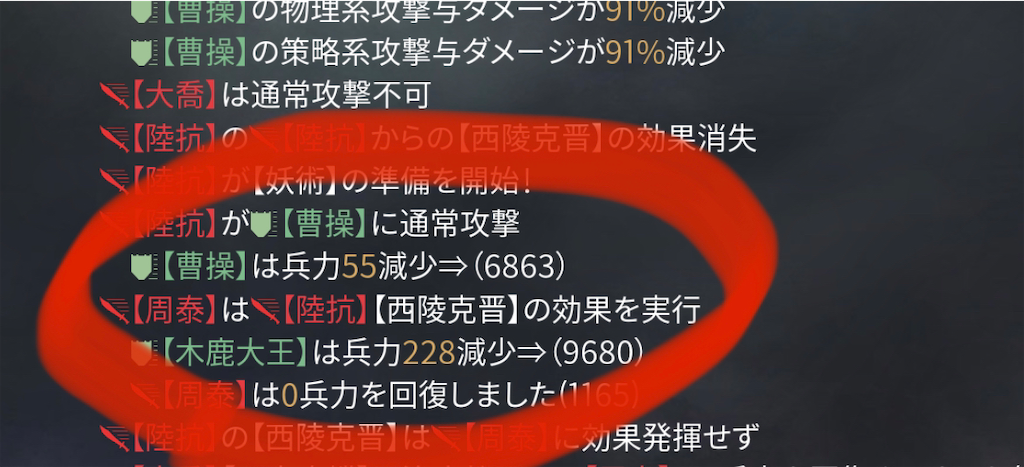 f:id:daisangokushimomimomi:20210717010747p:image