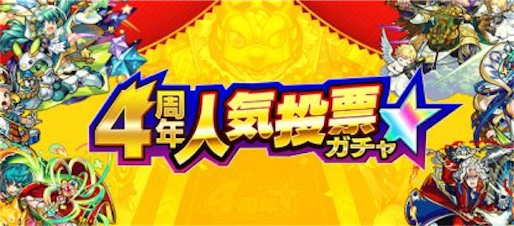 f:id:daisangokushimomimomi:20210725220154j:image