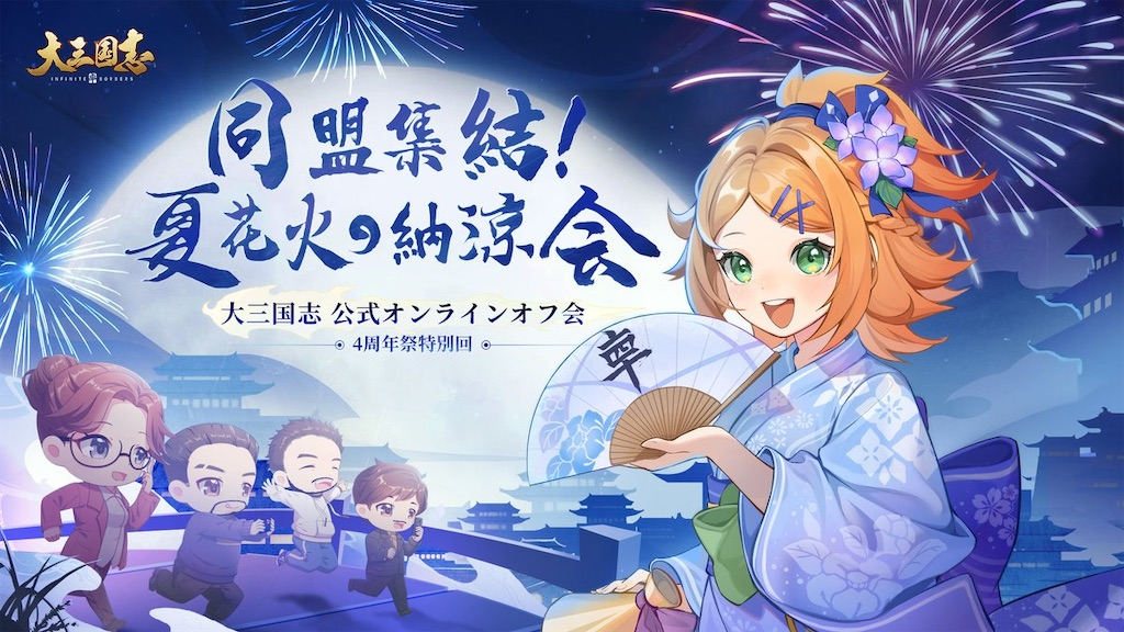 f:id:daisangokushimomimomi:20210831202612j:image