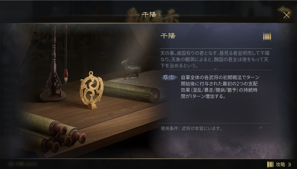 f:id:daisangokushimomimomi:20210915112034p:image