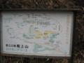 太平記ウオーク2008