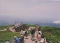 大山山頂2008