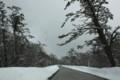 大山観光道路一丁松