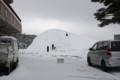 大山情報館横の雪の山