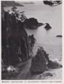 千貫松島(日本地理風俗体系9・誠文堂新光社・昭和35年発行より)
