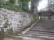 大神山神社参道石垣崩れ修復後