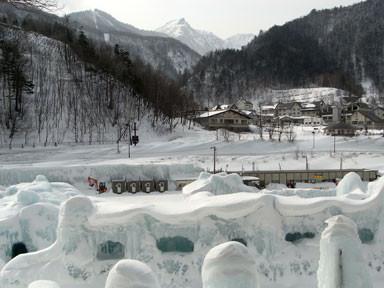 f:id:daisetsuzan:20100224123916j:image