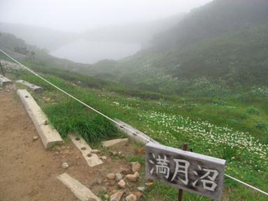 f:id:daisetsuzan:20100806214057j:image:w240