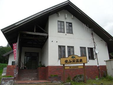 f:id:daisetsuzan:20100821215429j:image:w240