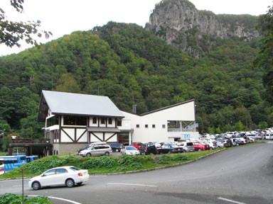 f:id:daisetsuzan:20100919185505j:image