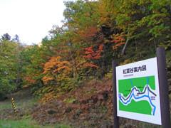 f:id:daisetsuzan:20101006192005j:image