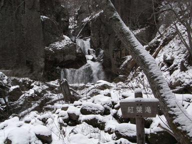 f:id:daisetsuzan:20101105174124j:image