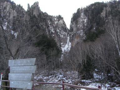 f:id:daisetsuzan:20101118204151j:image