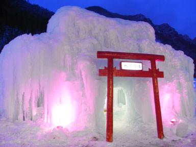 f:id:daisetsuzan:20110122182921j:image:w240