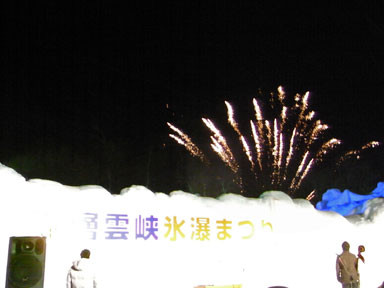 f:id:daisetsuzan:20110124184939j:image:w240