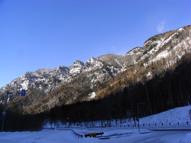 f:id:daisetsuzan:20110202175926j:image