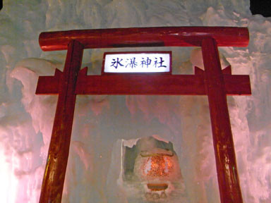 f:id:daisetsuzan:20110301123915j:image:w240