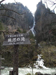 f:id:daisetsuzan:20110525233936j:image