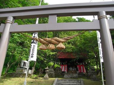 f:id:daisetsuzan:20110724232220j:image