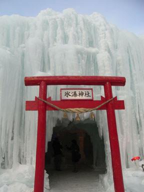 f:id:daisetsuzan:20130125221224j:image