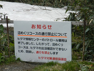 f:id:daisetsuzan:20130612134550j:image