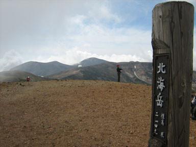 f:id:daisetsuzan:20140916114630j:image