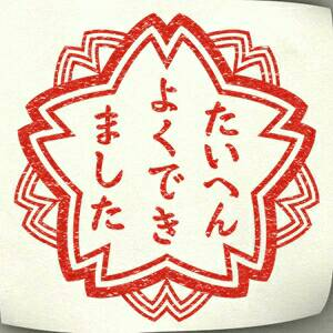 f:id:daishibass:20170523231507j:plain