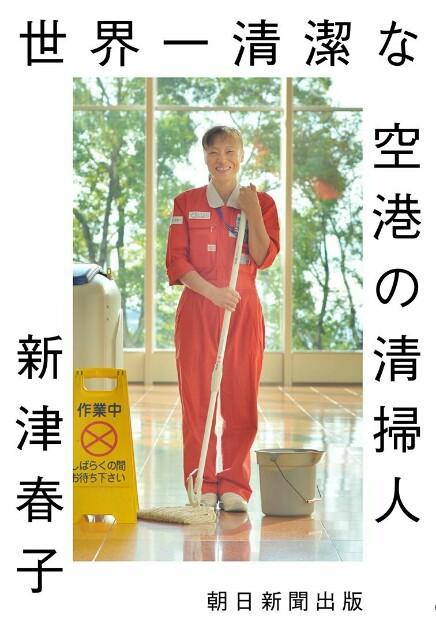 f:id:daishibass:20170524001511j:plain