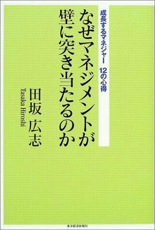 f:id:daishibass:20170525004931j:image