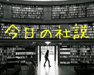 f:id:daishibass:20170611073722j:image