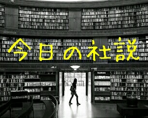 f:id:daishibass:20170612050717j:image