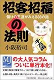 f:id:daishibass:20170614195955j:plain