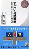 f:id:daishibass:20170614201452j:plain