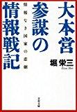 f:id:daishibass:20170614201542j:plain