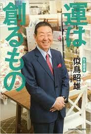 f:id:daishibass:20170614210000j:image