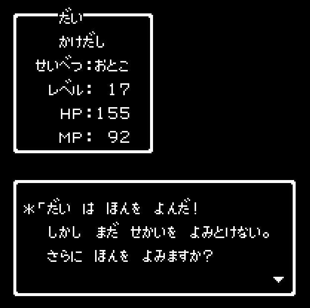 f:id:daishibass:20170630002459j:plain