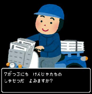 f:id:daishibass:20170701193333j:image