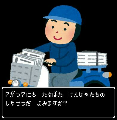 f:id:daishibass:20170702141717j:image