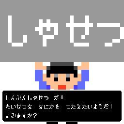 f:id:daishibass:20170708103708j:plain